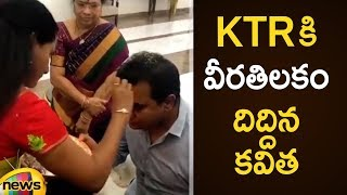 MP Kavitha Wishes to KTR  | KTR Taking Charge as TRS Working President | Mango News - MANGONEWS