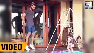 Shahid Kapoor's Daughter Misha's FIRST VIDEO Is Super Adorable | LehrenTV