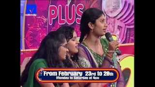 Thararampam Visakhapatnam District 3rd Episode Promo - MALLEMALATV