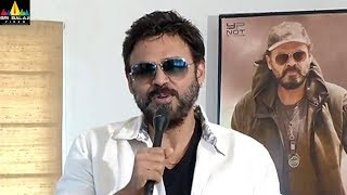 Venkatesh Appreciates Garuda Vega Movie | Latest Telugu Movies 2017 | Sri Balaji Video - SRIBALAJIMOVIES
