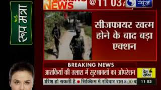 पनार के जंगल में चल रहा है सर्च ऑपरेशन, जम्मू-कश्मीर के बांदीपोरा में 2 आतंकी ढेर - ITVNEWSINDIA
