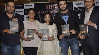 Manish Paul at a book launch - BOLLYWOODCOUNTRY