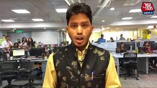 इस हफ्ते आपके लिए आईं ये 5 अच्छी खबरें - AAJTAKTV