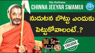 His Holiness Sri. Chinna Jeeyar Swamyji Exclusive Interview || Dil Se With Anjali #140 - IDREAMMOVIES
