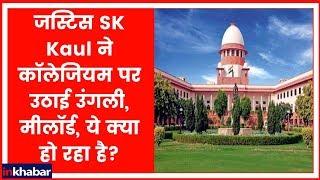 32 जजों की वरिष्ठता की अनदेखी कर Dinesh Maheshwari व् Sanjeev Khanna का नाम आगे बढ़ाने पर कई जज नाराज़ - ITVNEWSINDIA