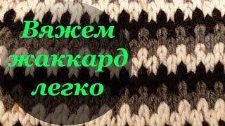 Узор плотного вязания на спицах