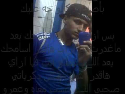 rMa rAp Ft Bebo&Mc.Dam 3'adrt beya|   &&   | 