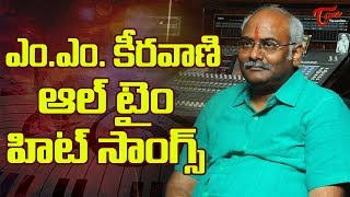 MM Keeravani Birthday Special | All Time Hit Telugu Movie Video Songs Jukebox | TeluguOne - TELUGUONE