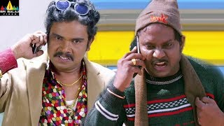 Where is Vidya Balan Movie Thagubothu Ramesh and Sampoornesh Babu Funny Fight | Sri Balaji Video - SRIBALAJIMOVIES