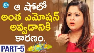 Anchor Shilpa Chakravarthy Exclusive Interview Part #5 || Anchor Komali Tho Kaburlu - IDREAMMOVIES