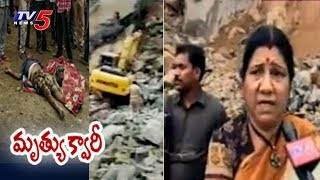Ground Report on Illegal Quarry Blast at Guntur | Nannapaneni Rajakumari Face to Face | TV5 News - TV5NEWSCHANNEL