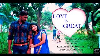 LOVE IS GREAT Telugu Short Film || NANI NAIDU || KKK || SAI || NAMAVATHI| - YOUTUBE