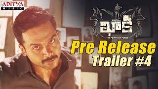 Khakee Pre Release Trailer #4 || Khakee Releasing on Nov 17 || Karthi, Rakul Preet || Ghibran - ADITYAMUSIC