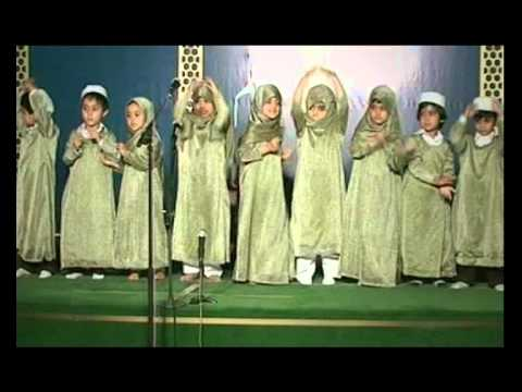 AlHuda International School(AIS) Annual Day 2012 -- Part 1/4