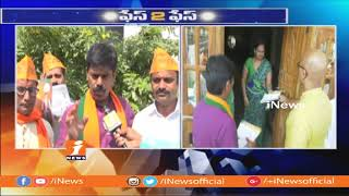 BJP Candidate Vinay Kumar Reddy Confident About His Winning in Armoor | Face To Face | iNews - INEWS