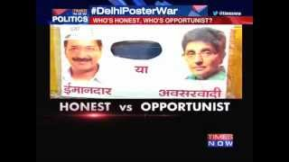 Did AAP overdo Delhi Poster War? - TIMESNOWONLINE