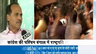 Congress demands Presidential rule in West Bengal for smooth Panchayat elections - ZEENEWS