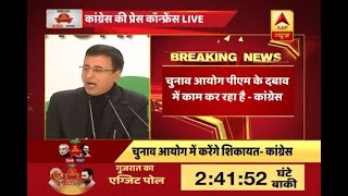 Gujarat Assembly Elections: EC working as a puppet in the hands of BJP, alleges Congress - ABPNEWSTV