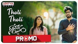 Tholi Tholi Song Promo || Nee Kosam Songs || Aravind Reddy, Shubhangi Pant || Srinivas Sharma - ADITYAMUSIC