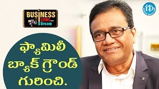 PV Rao About His Family Background || Business Icons With iDream - IDREAMMOVIES