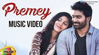 Premey Telugu Music Video 2019 | Latest Telugu Video Songs | Sadhan Palakuri | Rohini Rachel - MANGOMUSIC