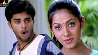 Gowtam SSC Movie Scenes | Navdeep Comedy with Sindhu Tolani | Telugu Movie Scenes | Sri Balaji Video - SRIBALAJIMOVIES