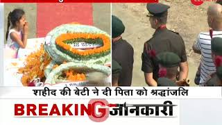 Dantewada martyr Deepak Kumar last rites performed with full honours - ZEENEWS