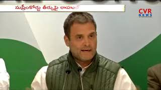 Rahul Gandhi Press Conference on Rafale Verdict | Series of Questions for Modi Government | CVR NEWS - CVRNEWSOFFICIAL
