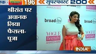 India TV News: Superfast 200 November 23, 2014 7:30 PM - INDIATV