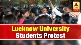 Lucknow University Students Protest Against Obscene Comment    ABP News - ABPNEWSTV