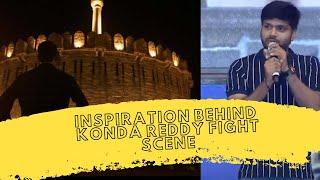 Mahesh Babu Sarileru Neekevvaru Konda Reddy Bhurju scene inspiration - TELUGUONE