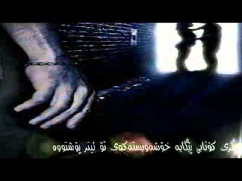 Morteza pashaei Gerye Kon {Kurdish Subtitle}  YouTube By Himat H.Ranya