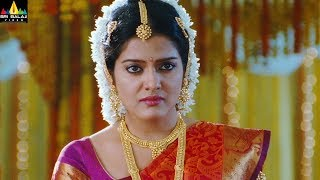 Raja Rani 2 Movie Vishakha Singh Marriage Scene | Latest Telugu Movie Scenes | Sri Balaji Video - SRIBALAJIMOVIES