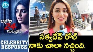 Celebrity Response | Ragala 24 Gantallo Movie | Satya Dev | Eesha Rebba | iDream Movies - IDREAMMOVIES
