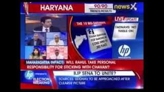 BJP to announce CM candidates for both states today - NEWSXLIVE