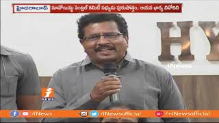Extremist Purushotham And Wife Speaks To Media After Surrendered In Hyderabad CP Office   iNews - INEWS
