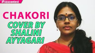 AR Rahman | Chakori - Female Version Cover by Shalini Ayyagari  #chakoricontest - ADITYAMUSIC