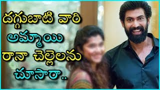 Unseen Images Of Rana's Sister | Malavika Images | Malavika With Her Husband | Rana Family Photos - RAJSHRITELUGU