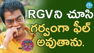 Jeeva About RGV's GST || Saradaga With Swetha Reddy - IDREAMMOVIES