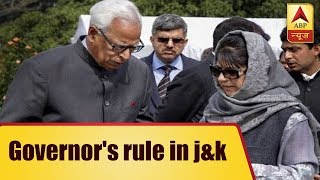 Governor's rule in Jammu & Kashmir, President approves Vohra's report - ABPNEWSTV