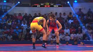 PWL 3 Day 11: Ritu Phogat Vs Vinesh Phogat at Pro Wrestling League season 3   Highlights - ITVNEWSINDIA