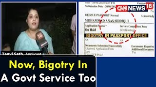 Now, Bigotry In A Govt Service Too | Bigotry In Your Face | Epicentre Plus | CNN News18 - IBNLIVE
