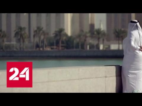 5.06.17 Раскол в арабском мире: причины и последствия
