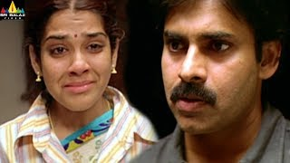 Annavaram Movie Pawan Kalyan and Sandhya Emotional Scene | Telugu Movie Scenes | Sri Balaji Video - SRIBALAJIMOVIES
