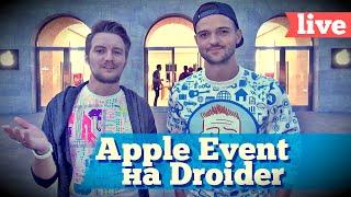 Презентация Apple iPhone 6s на русском 9 сентября #DroiderLive
