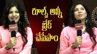 We broke all the rules: Geetha Madhuri    Actor Nandu    Bigg Boss Telugu 2    Indiaglitz Telugu - IGTELUGU