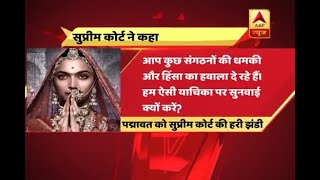 Padmavat Row: What happened during SC proceedings? - ABPNEWSTV
