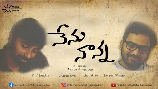 Nenu Nanna(With Subtitles)|Telugu short film - YOUTUBE