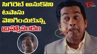 Brahmanandam Comedy Scenes | Back to Back Scenes | TeluguOne - TELUGUONE