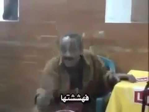 فيديو الذبابه الملعونه فيديو من التراث 😂😂😂